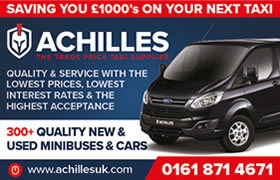 Achilles uk