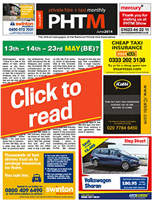 PHTM Newspaper