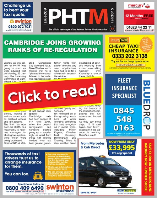phtm digital newspaper February 2015