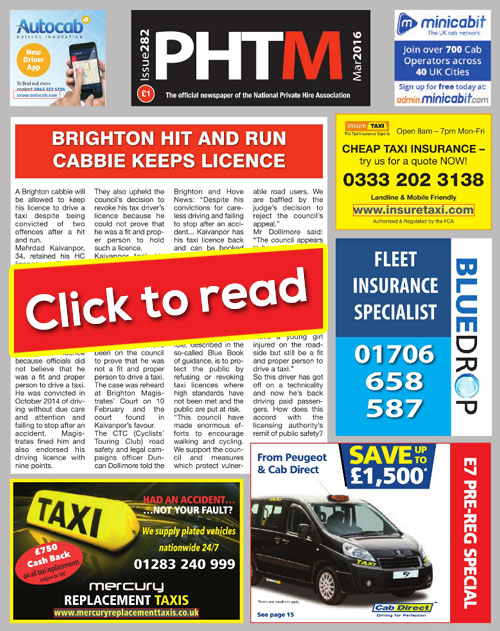 phtm digital newspaper march 2016