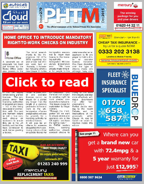 phtm digital newspaper december 2015