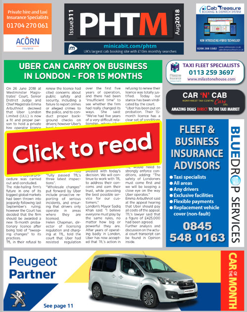 phtm digital newspaper August 2018