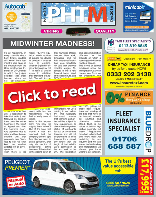 phtm digital newspaper December 2016