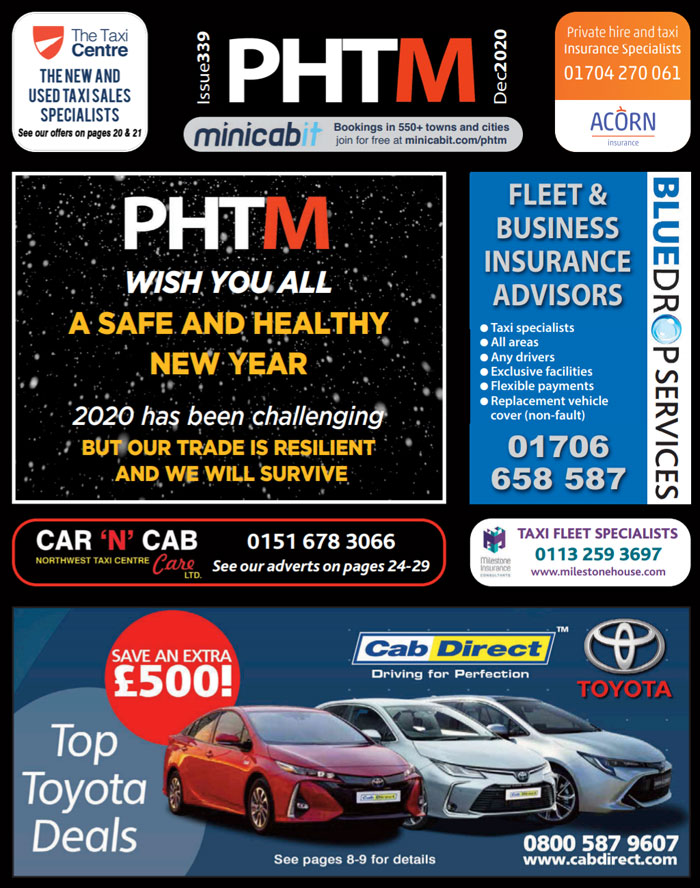 phtm digital newspaper December 2020
