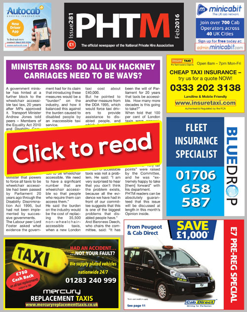 phtm digital newspaper february 2016