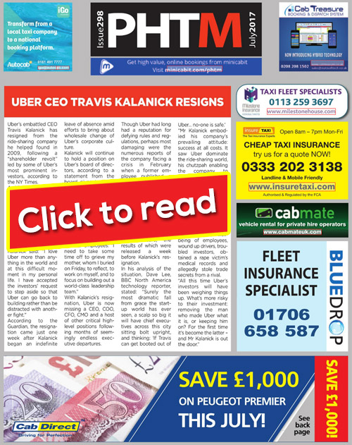 phtm digital newspaper July 2017