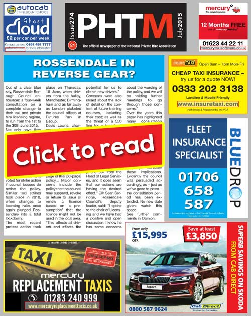 phtm digital newspaper July 2015