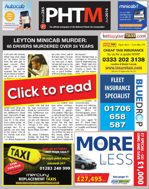 phtm digital newspaper june 2016