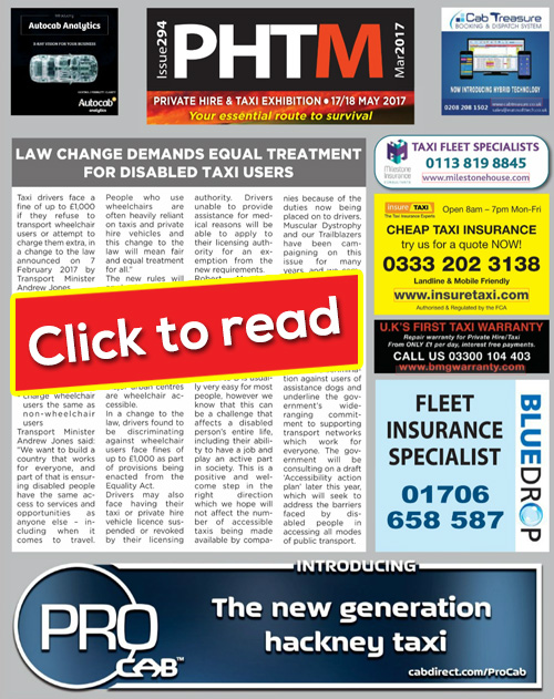 phtm digital newspaper March 2017