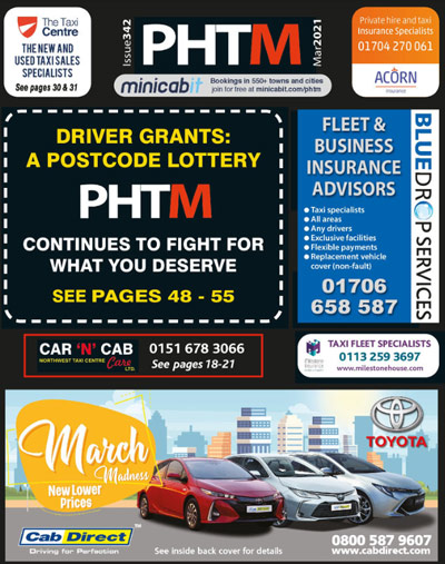 phtm digital newspaper March 2021