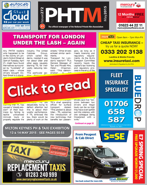 phtm digital newspaper May 2015