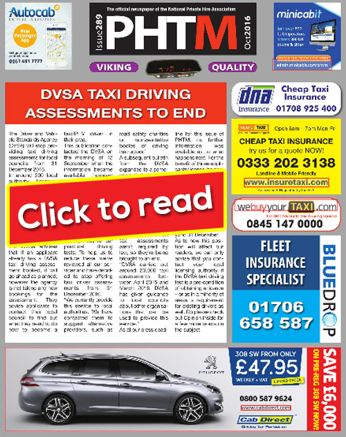 phtm digital newspaper October 2016