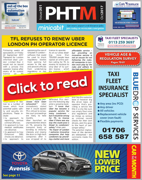 phtm digital newspaper October 2017