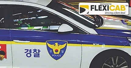 SOUTH KOREAN TAXI DRIVER ARRESTED AFTER STABBING PASSENGER 10 TIMES BECAUSE HE WOULDNT STOP FARTING